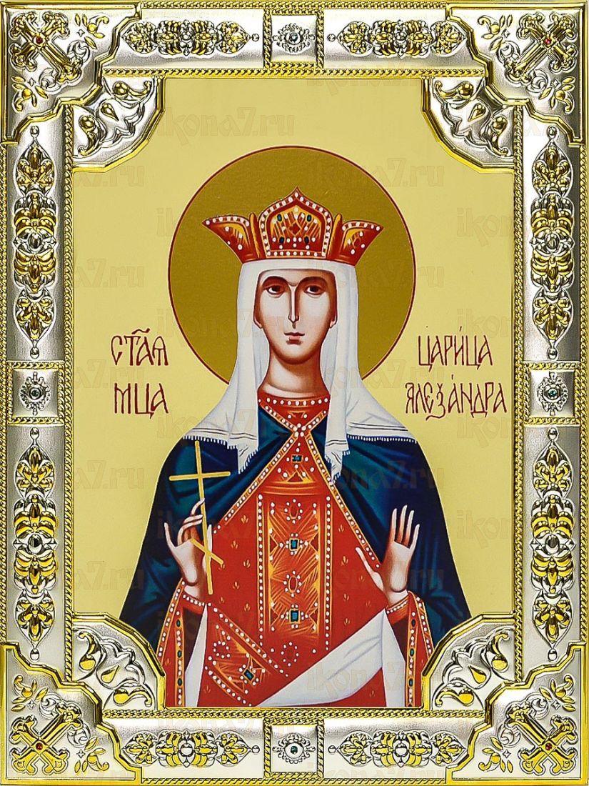 Александра Римская (18х24), серебро
