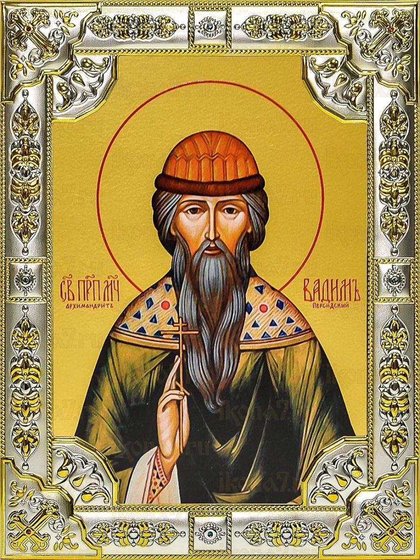 Вадим Персидский (18х24), серебро