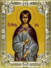 Вера Римская (18х24), серебро