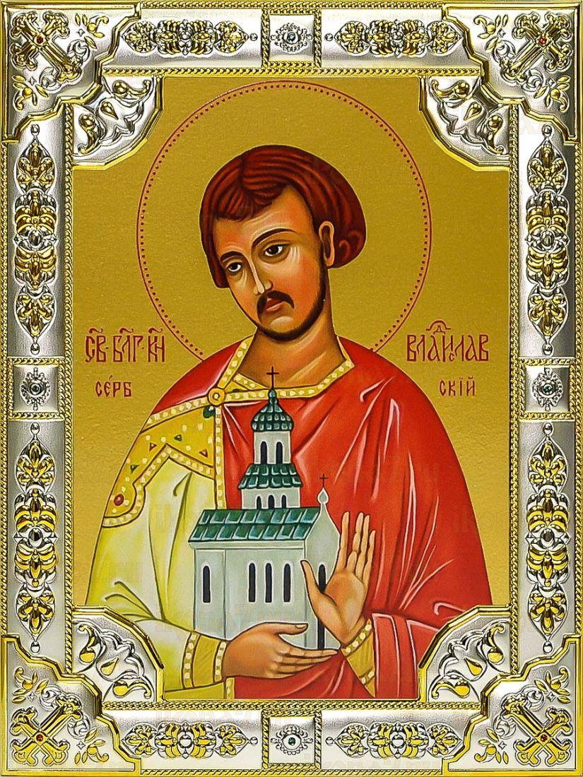 Владислав Сербский (18х24), серебро