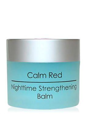 Holy Land Calm Red Balm Укрепляющий бальзам