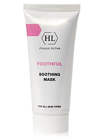 Holy Land Youthful Mask Сокращающая маска
