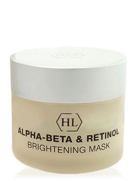Holy Land Brightening mask Осветляющая маска