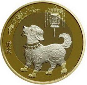 Год Собаки 10 юаней Китай 2018 UNC  Лунный календарь.