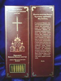 №3.Свечи восковые конусные с прополисом для домашней (келейной) молитвы , длина 21,5см., Ø 6мм. (20 шт. в коробочке)