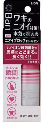 Японский Дезодорант-антиперспирант роликовый нано-ионный блокирующий рост бактерий  Ban smell Без запаха 40 мл