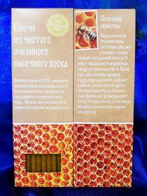 №35.Свечи восковые конусные с прополисом для домашней (келейной) молитвы , длина 21,5см., Ø 6мм. (20 шт. в коробочке)