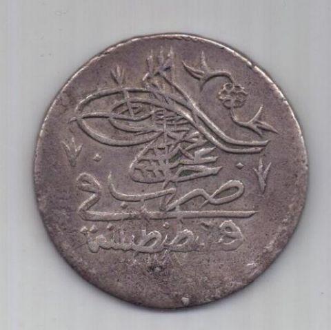 1 золота 1783 г. Османская империя. Турция 1187(11) г.
