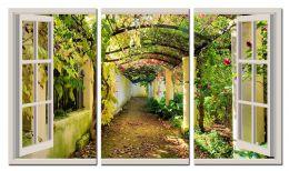 Садовая аллея
