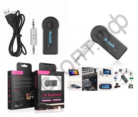 Адаптер Bluetooth receiver подключ. AUX, аккум. ,микроф. OT-PCB05 (ВТ-12)