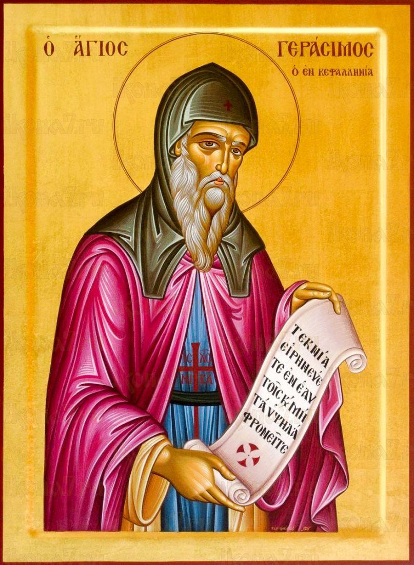 Икона Герасим Кефалонийский