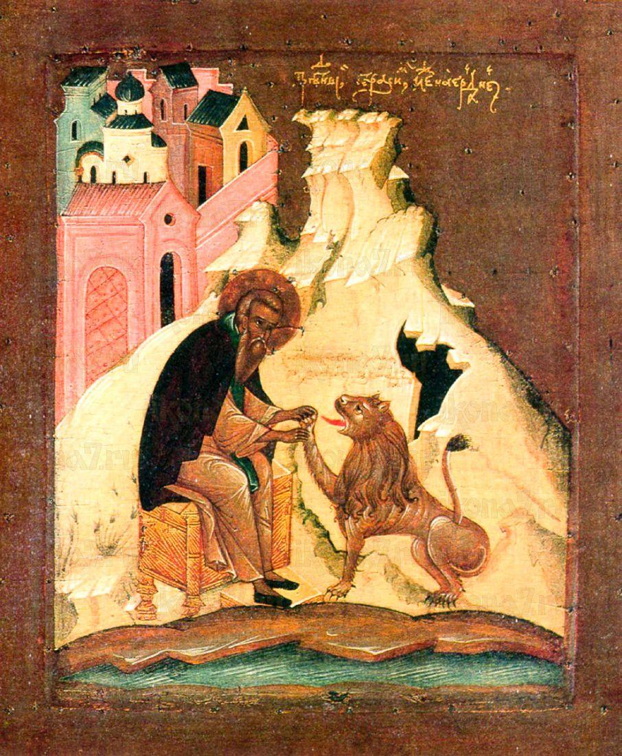 Герасим Иорданский (копия иконы 16 века)