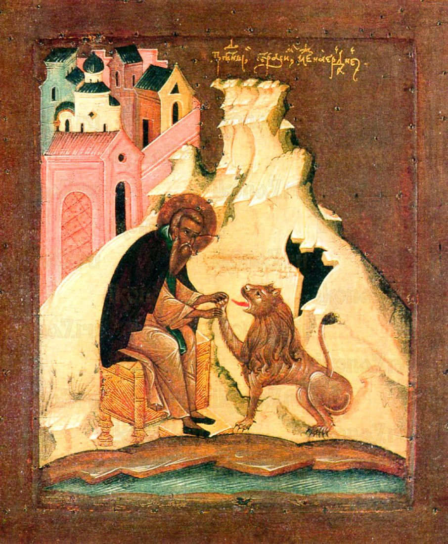 Икона Герасим Иорданский (копия 16 века)