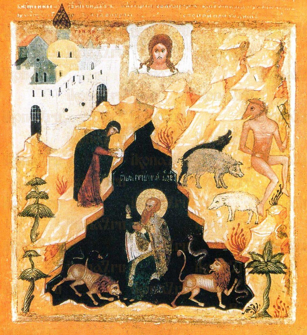 Икона Григорий Армянский (копия 17 века)