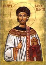 Икона Аввакум, мученик