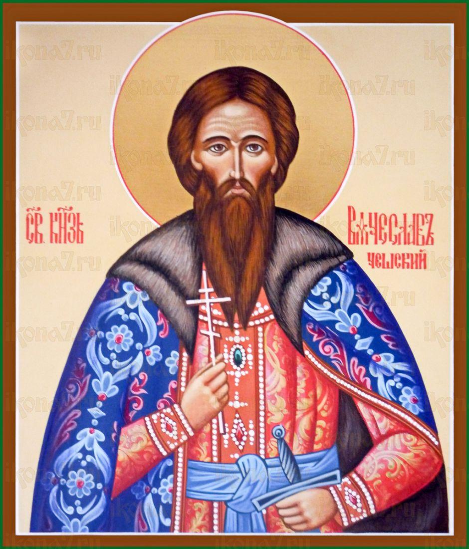Икона Вячеслав Чешский