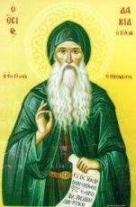 Давид Эвбейский (копия старинной иконы)
