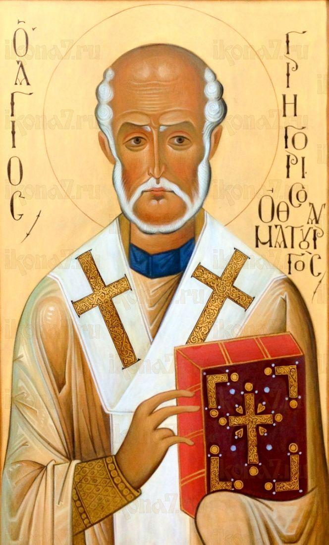 Икона Григорий Неокесарийский