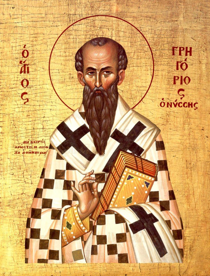Григорий Богослов (копия старинной иконы)