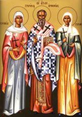 Икона Григорий Армянский и мученицы Рипсимия и Гаиания