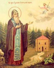 Икона Герасим Вологодский (копия 19 века)