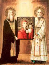 Икона Герасим Болдинский и Николай Чудотворец (копия 19 века)