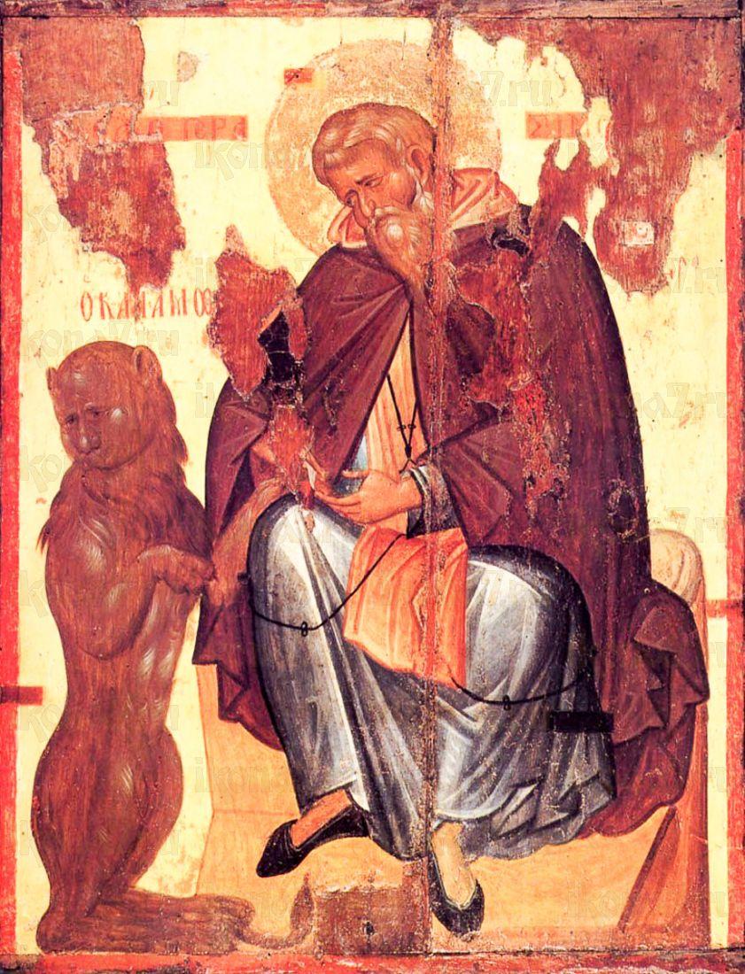 Икона Герасим Иорданский (копия 14 века)
