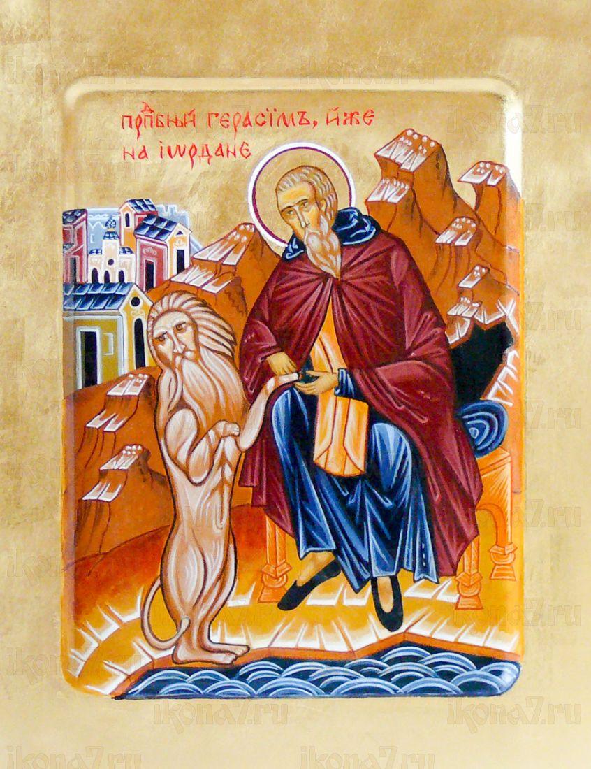 Икона Герасим Иорданский