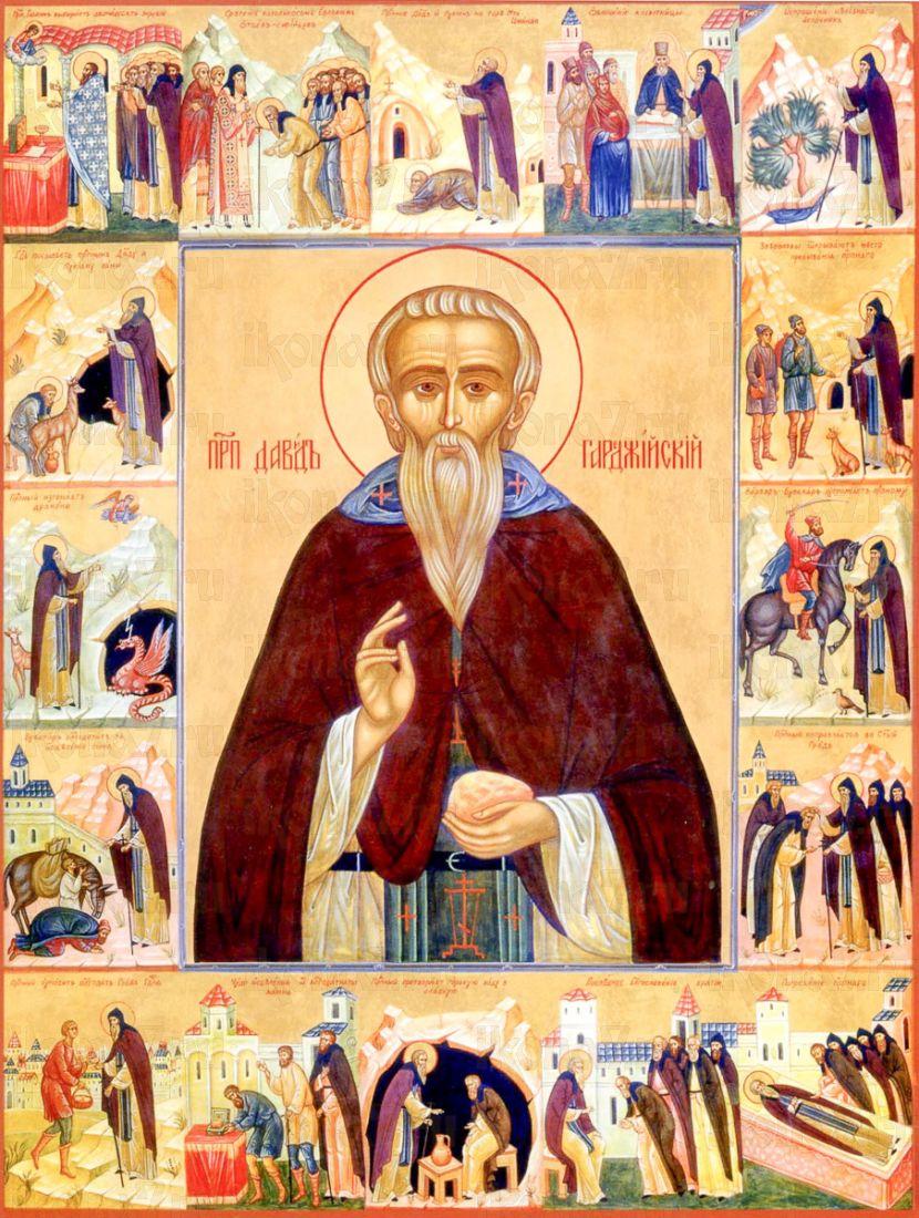 Давид Гареджийский