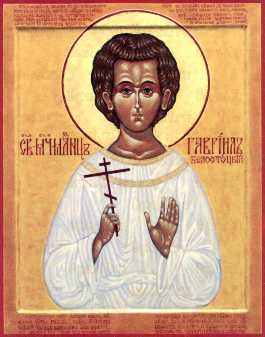 Гавриил Белостокский (копия старинной иконы)