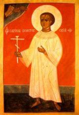Икона Гавриил Белостокский (копия старинной)