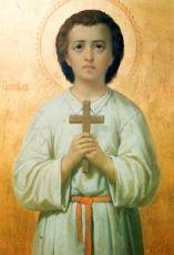 Икона Гавриил Белостокский (копия 19 века)