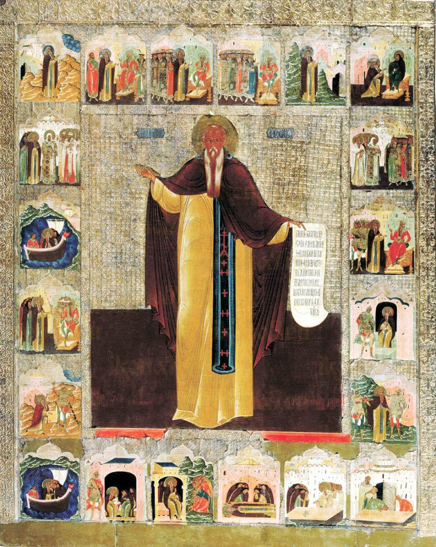 Максим Исповедник (копия иконы 16 века)