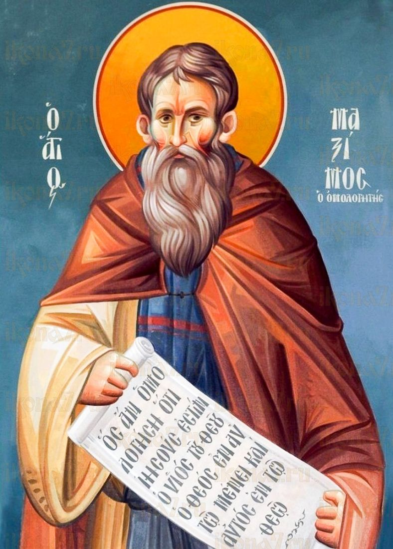 Максим Исповедник (икона на дереве)