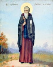 Икона Максим Исповедник (копия 16 века)