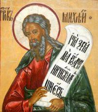 Михей, пророк