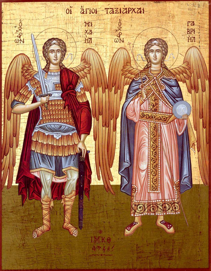 Икона Михаил и Гавриил