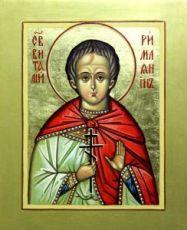 Икона Виталий Римлянин