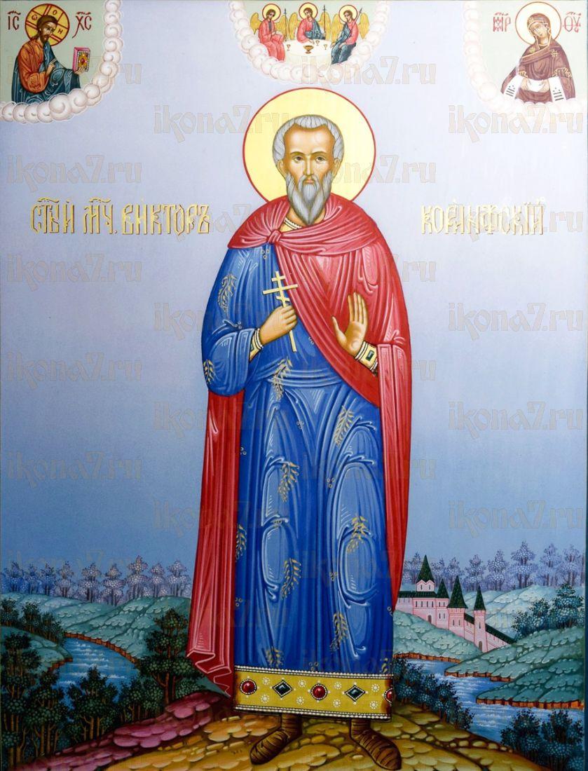 Икона Виктор Коринфский