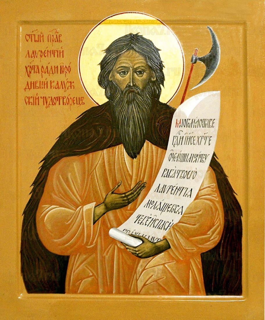 Лаврентий Калужский (икона на дереве)