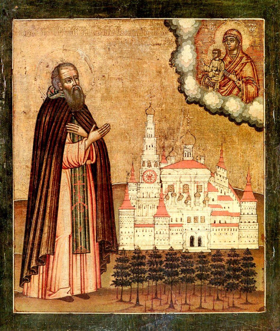 Икона Иосиф Волоцкий (копия 17 века)