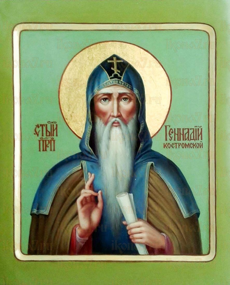 Геннадий Костромской