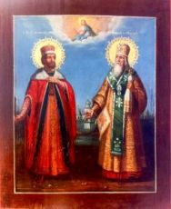 Михаил и Арсений Тверские (копия старинной иконы)