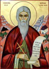 Икона Антоний Езерул-Вылчский