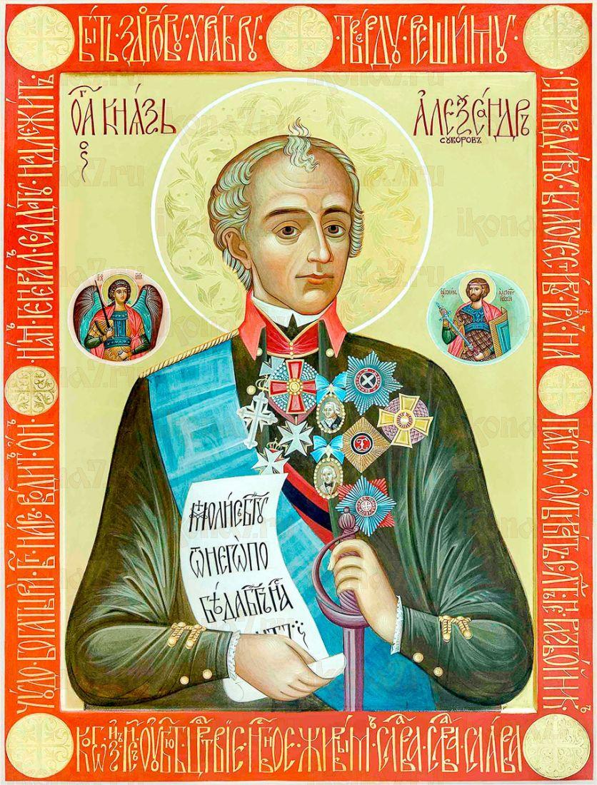 Александр Суворов (икона на дереве)