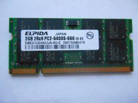 Модуль памяти Elpida DDR2 2GB SO-DIMM PC2-6400S EBE21UE8ACUA-8G-E
