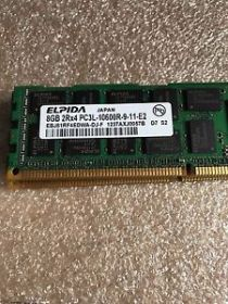 Модуль памяти Elpida DDR3 DIMM 8GB PC3L-10600 1333Mhz ECC REG Low Voltage