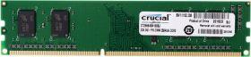 Модуль памяти Crucial DIMM DDR3 2GB PC3-12800 1600 Mhz CT25664BA160BJ oem