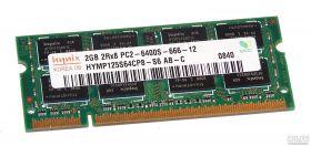 Модуль памяти  Hynix PC2-6400S 2Gb 800 Mhz  HYMP125S64CP8-S6 AB DDR2  SO-DIMM