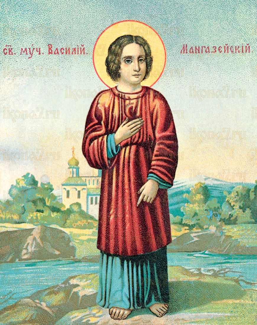 Икона Василий Мангазейский